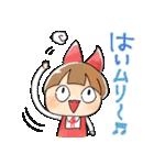 ゆる~いゲゲゲの鬼太郎4(個別スタンプ:02)