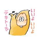 ゆる~いゲゲゲの鬼太郎4(個別スタンプ:03)