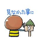 ゆる~いゲゲゲの鬼太郎4(個別スタンプ:04)