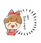 ゆる~いゲゲゲの鬼太郎4(個別スタンプ:05)