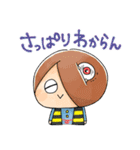 ゆる~いゲゲゲの鬼太郎4(個別スタンプ:06)