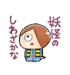 ゆる~いゲゲゲの鬼太郎4(個別スタンプ:08)