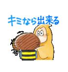 ゆる~いゲゲゲの鬼太郎4(個別スタンプ:09)