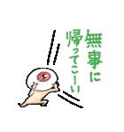 ゆる~いゲゲゲの鬼太郎4(個別スタンプ:10)