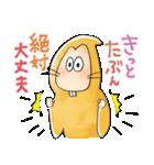 ゆる~いゲゲゲの鬼太郎4(個別スタンプ:11)