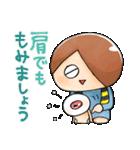 ゆる~いゲゲゲの鬼太郎4(個別スタンプ:13)