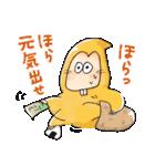 ゆる~いゲゲゲの鬼太郎4(個別スタンプ:14)