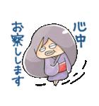 ゆる~いゲゲゲの鬼太郎4(個別スタンプ:15)