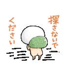 ゆる~いゲゲゲの鬼太郎4(個別スタンプ:18)