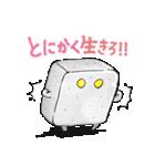 ゆる~いゲゲゲの鬼太郎4(個別スタンプ:19)