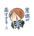 ゆる~いゲゲゲの鬼太郎4(個別スタンプ:20)