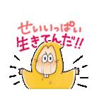 ゆる~いゲゲゲの鬼太郎4(個別スタンプ:21)