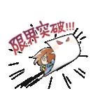 ゆる~いゲゲゲの鬼太郎4(個別スタンプ:22)