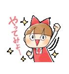 ゆる~いゲゲゲの鬼太郎4(個別スタンプ:24)