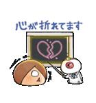 ゆる~いゲゲゲの鬼太郎4(個別スタンプ:25)