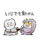 ゆる~いゲゲゲの鬼太郎4(個別スタンプ:26)