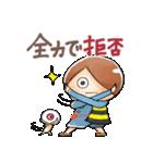 ゆる~いゲゲゲの鬼太郎4(個別スタンプ:27)