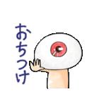 ゆる~いゲゲゲの鬼太郎4(個別スタンプ:28)