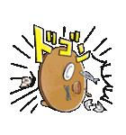 ゆる~いゲゲゲの鬼太郎4(個別スタンプ:30)