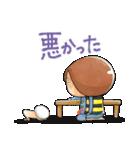ゆる~いゲゲゲの鬼太郎4(個別スタンプ:31)