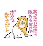 ゆる~いゲゲゲの鬼太郎4(個別スタンプ:33)