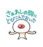 ゆる~いゲゲゲの鬼太郎4(個別スタンプ:34)