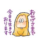 ゆる~いゲゲゲの鬼太郎4(個別スタンプ:35)