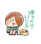 ゆる~いゲゲゲの鬼太郎4(個別スタンプ:36)