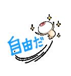 ゆる~いゲゲゲの鬼太郎4(個別スタンプ:37)