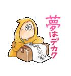 ゆる~いゲゲゲの鬼太郎4(個別スタンプ:38)