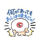 ゆる~いゲゲゲの鬼太郎4(個別スタンプ:39)