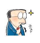 ゆる~いゲゲゲの鬼太郎-サラリーマン山田-(個別スタンプ:01)