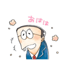ゆる~いゲゲゲの鬼太郎-サラリーマン山田-(個別スタンプ:02)