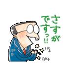 ゆる~いゲゲゲの鬼太郎-サラリーマン山田-(個別スタンプ:03)