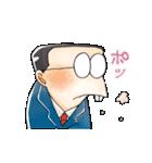 ゆる~いゲゲゲの鬼太郎-サラリーマン山田-(個別スタンプ:04)