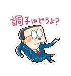 ゆる~いゲゲゲの鬼太郎-サラリーマン山田-(個別スタンプ:05)