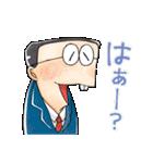 ゆる~いゲゲゲの鬼太郎-サラリーマン山田-(個別スタンプ:06)