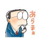 ゆる~いゲゲゲの鬼太郎-サラリーマン山田-(個別スタンプ:07)