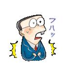 ゆる~いゲゲゲの鬼太郎-サラリーマン山田-(個別スタンプ:08)
