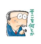 ゆる~いゲゲゲの鬼太郎-サラリーマン山田-(個別スタンプ:09)