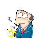 ゆる~いゲゲゲの鬼太郎-サラリーマン山田-(個別スタンプ:11)