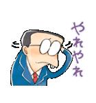 ゆる~いゲゲゲの鬼太郎-サラリーマン山田-(個別スタンプ:12)