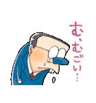 ゆる~いゲゲゲの鬼太郎-サラリーマン山田-(個別スタンプ:14)