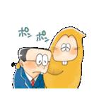 ゆる~いゲゲゲの鬼太郎-サラリーマン山田-(個別スタンプ:15)