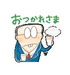 ゆる~いゲゲゲの鬼太郎-サラリーマン山田-(個別スタンプ:17)