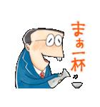 ゆる~いゲゲゲの鬼太郎-サラリーマン山田-(個別スタンプ:18)