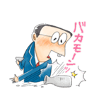 ゆる~いゲゲゲの鬼太郎-サラリーマン山田-(個別スタンプ:21)