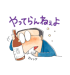 ゆる~いゲゲゲの鬼太郎-サラリーマン山田-(個別スタンプ:22)