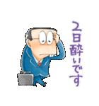 ゆる~いゲゲゲの鬼太郎-サラリーマン山田-(個別スタンプ:25)