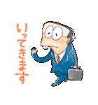 ゆる~いゲゲゲの鬼太郎-サラリーマン山田-(個別スタンプ:26)